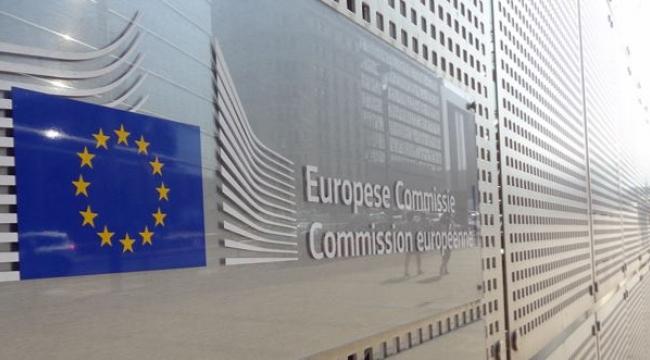 Avrupa Komisyonu'ndan 2 havaalanına mali destek: Bulgaristan