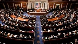 Yunanistan'a askeri yardım yasa tasarısı oy birliğiyle onayladı: ABD